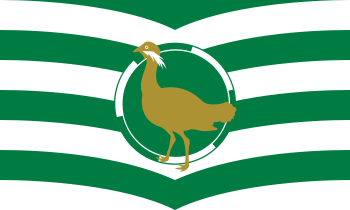 File:County Flag of Wiltshire svg.png