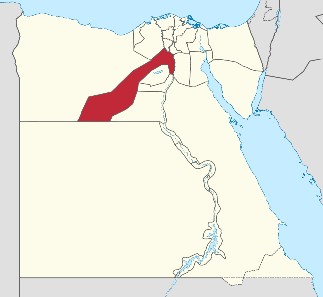 File:Giza in Egypt svg.png