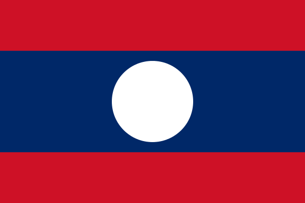 File:Flag of Laos svg.png