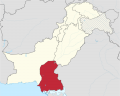 Sindh in Pakistan 28claims hatched29 svg.png